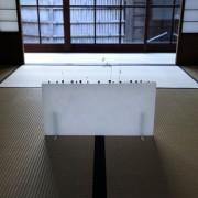 sugimura1