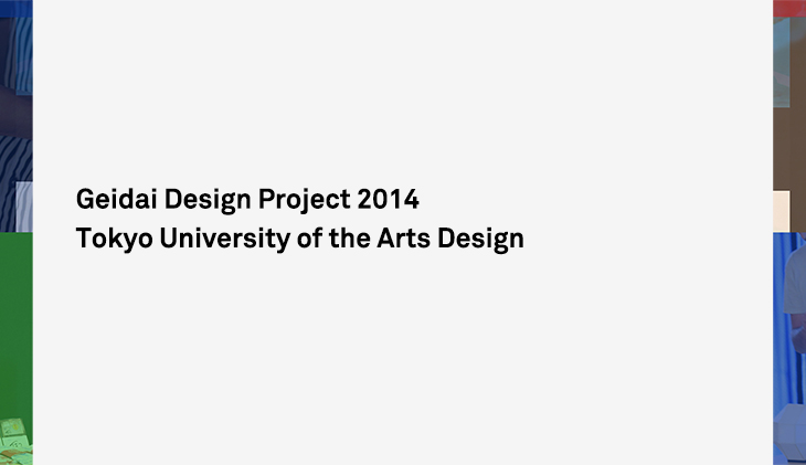 design_web_image2