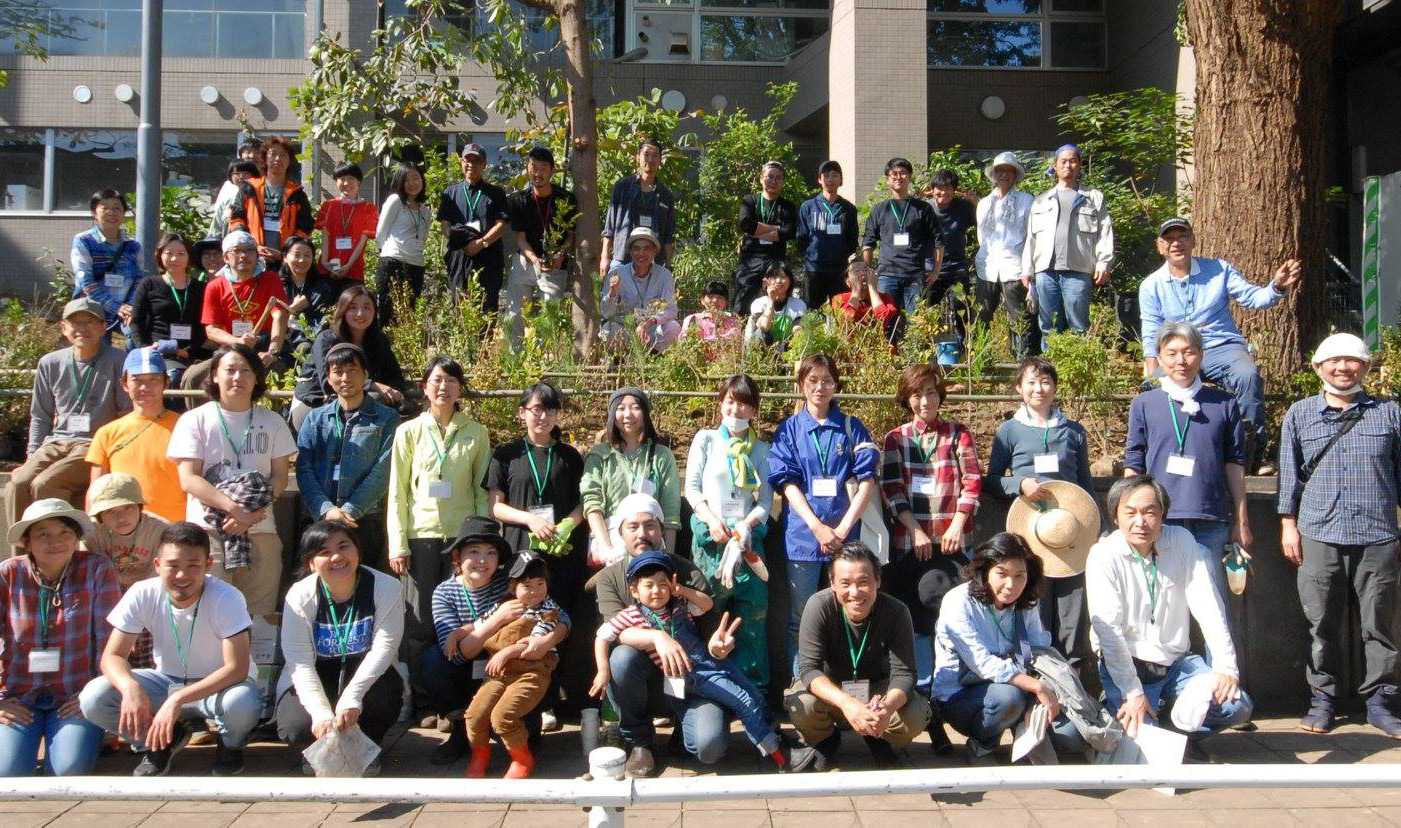 GEIDAI Hedge 開催のご報告