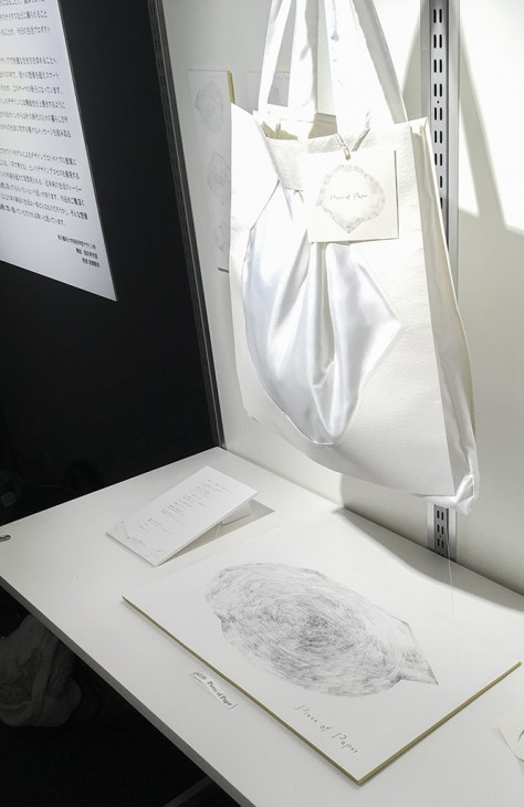 カラダとカバン展2017 展覧会の様子 3