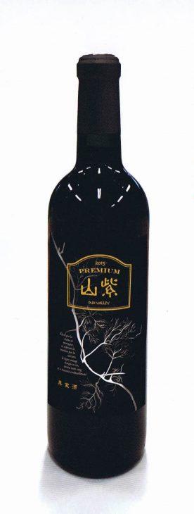 「山紫 PREMIUM」のワインラベル
