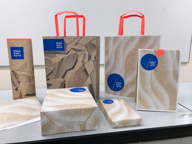 五島列島のプロジェクトで制作した紙袋。