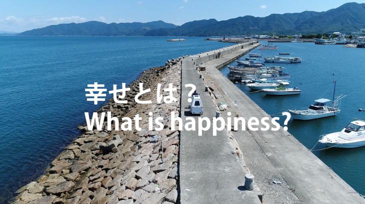 移動式住居「幸庵 – 参号」