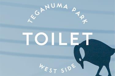 手賀沼公園公衆トイレ改修報告