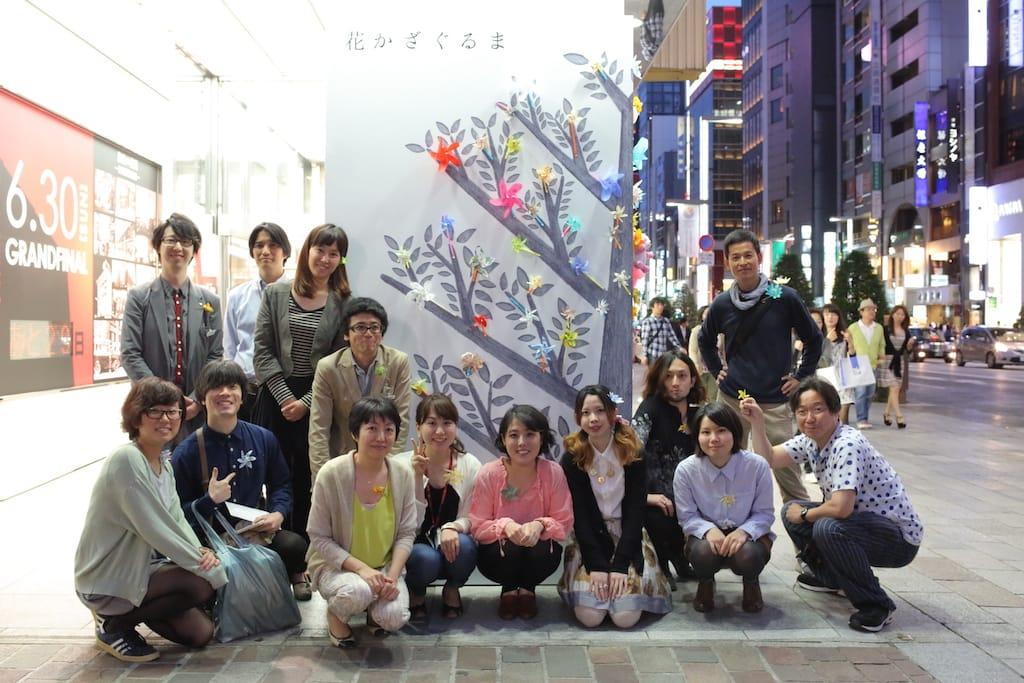 東京藝術大学デザイン科教員・学生の集合写真