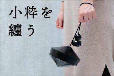 台東区×藝大 プロジェクト報告